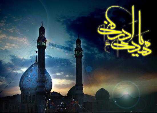 http://hajhamid135.persiangig.com/image/kolbeye-kochak/jamkaran_1.jpg